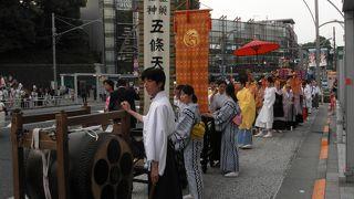 五條天神社例大祭