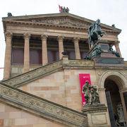 ベルリンで絵を見るなら