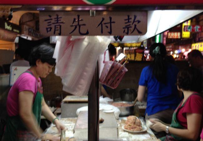 台湾と言えば夜市