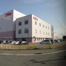 カルビー広島工場