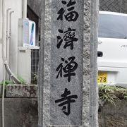 戦前は国宝に指定されていた由緒あるお寺です。