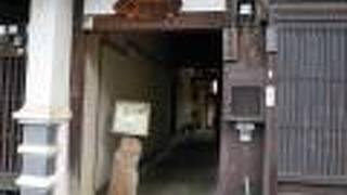 中芳我邸ゲストハウス