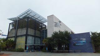 サウスカロライナ水族館