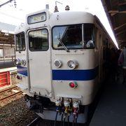 関門鉄道トンネルの鉄道の旅