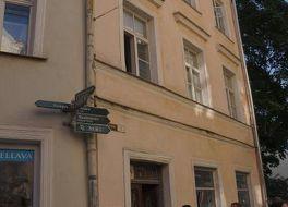 Tabinoya - Tallinn's Travellers House 写真