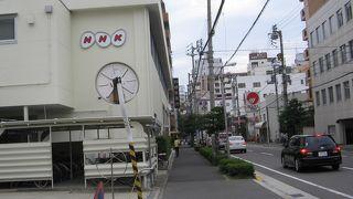 マルナカ (広場店)