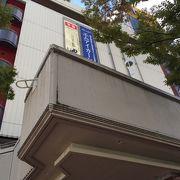 新潟市内の大きなデパート