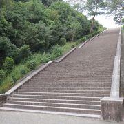 迫力ある大階段