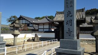 光明寺庭園(滋賀県東近江市)