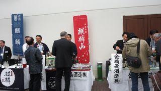 「日本酒LOVERS」のためのNIIGATA O C 酒まつり