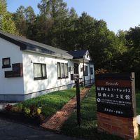絵織の丘 レンタルハウス 写真