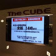 京都では有名な漬物店