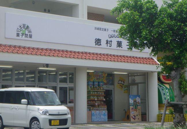 石垣島カールおじさん