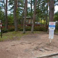 しゃくなげ荘の前に中房温泉(燕岳登山口)行きのバス停があり。