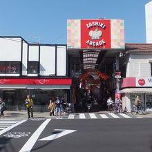 雑色商店街