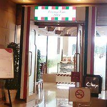 入り口、フィレンツェフェアー開催中