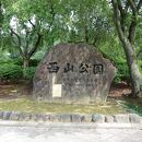 西山公園(福井県鯖江市)