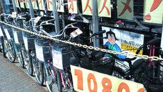 セオサイクル (船橋店)