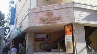 スパ ニュージャパン 横浜