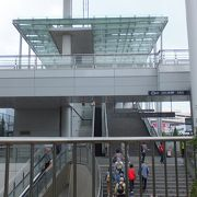 ナゴヤドームの最寄り駅
