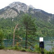 初秋のアルプ湖の美しさに見とれてしまいました。