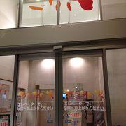 新大阪駅からすぐ