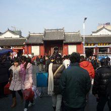 城隍廟市場