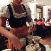 リューデンスハイム・コーヒーと共に夕食