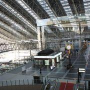 大阪駅のホームを見下ろしながらまったり