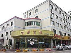 Yinhong Hotel 写真