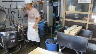 上野豆腐店
