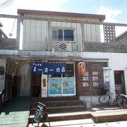 渡嘉敷島・阿波連ビーチの居酒屋