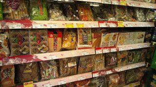 松青超市 (錦州店)