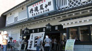 富山の老舗薬売り店が健在
