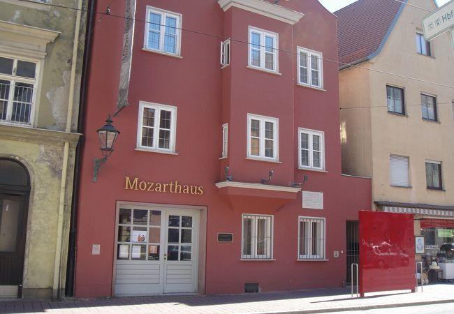 モーツァルトの父の生家