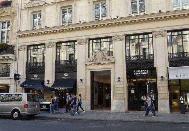 ピエール マルコリーニ (フランスScribe店)