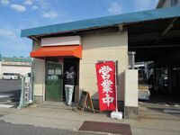 アジカル 亀田売店