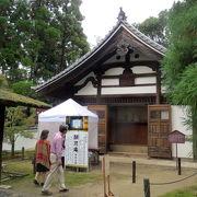 京都 非公開文化財特別 公開 の一つ 一休寺 浴室(重文)