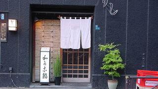 和可奈寿司