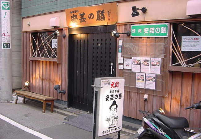 和牛焼肉のお店です