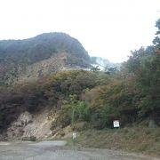山中の秘湯
