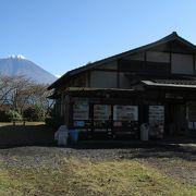 絶景富士山が見られます