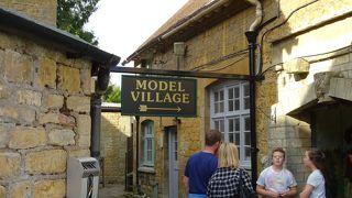 ボートン・オン・ザ・ウォーターのModel Village