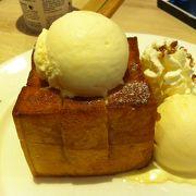 バンコクのSHIBUYA HONEY TOAST 今迄、食べた中で一番美味しい!