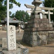 木ノ下城跡