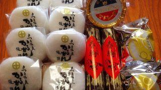 松和堂菓子舗