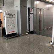 中国国際航空の国内線ラウンジは豪華です