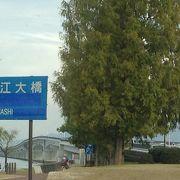 大津と草津を結ぶ重要な橋☆