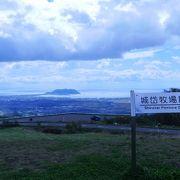 遠く函館山を望む道南の眺望スポット