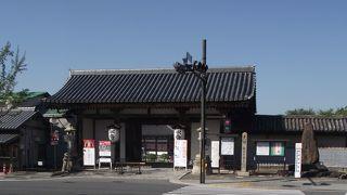 JR京都駅前の新都ホテルから13分。朝の散歩に絶好。